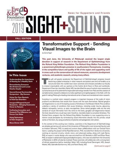 Sight + Sound Fall 2019